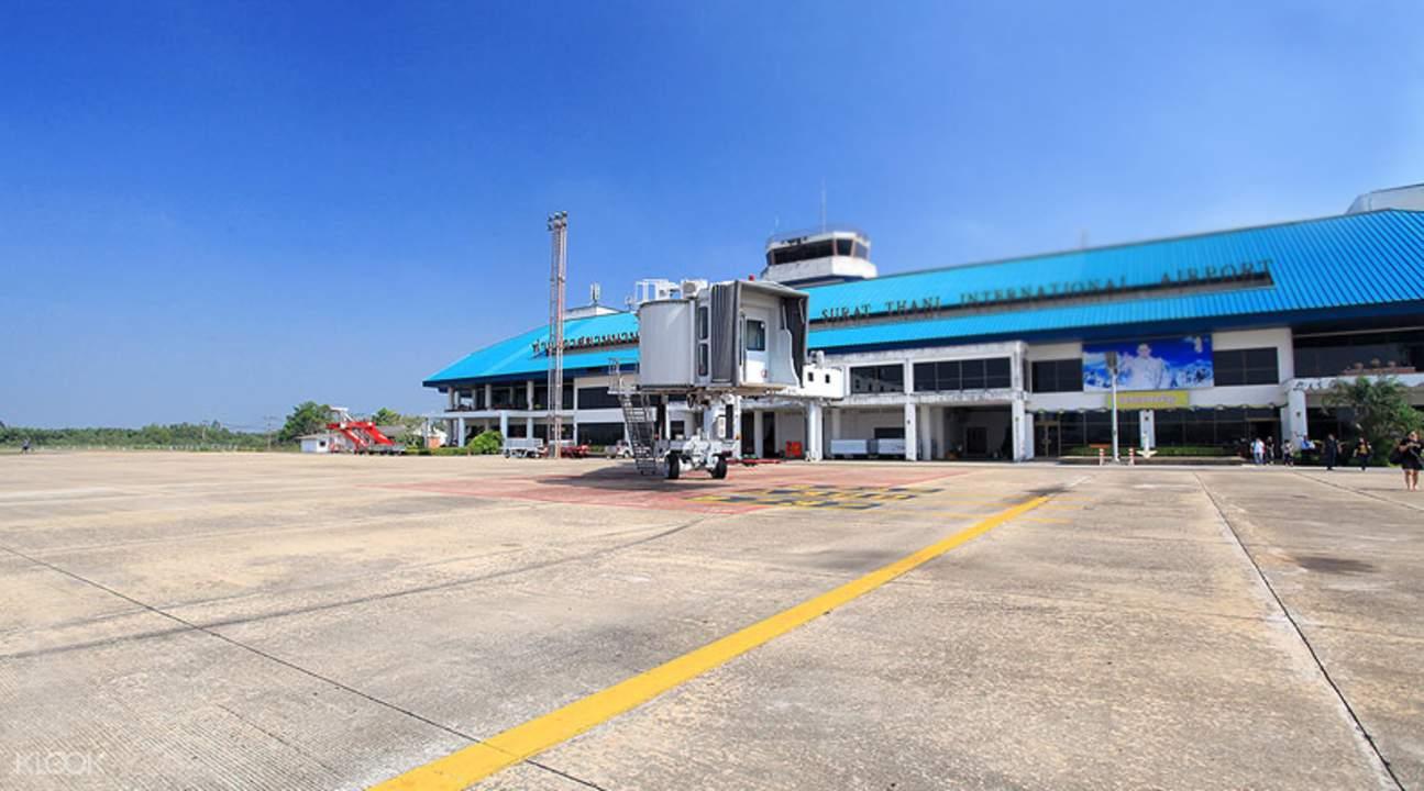 素叻国际机场