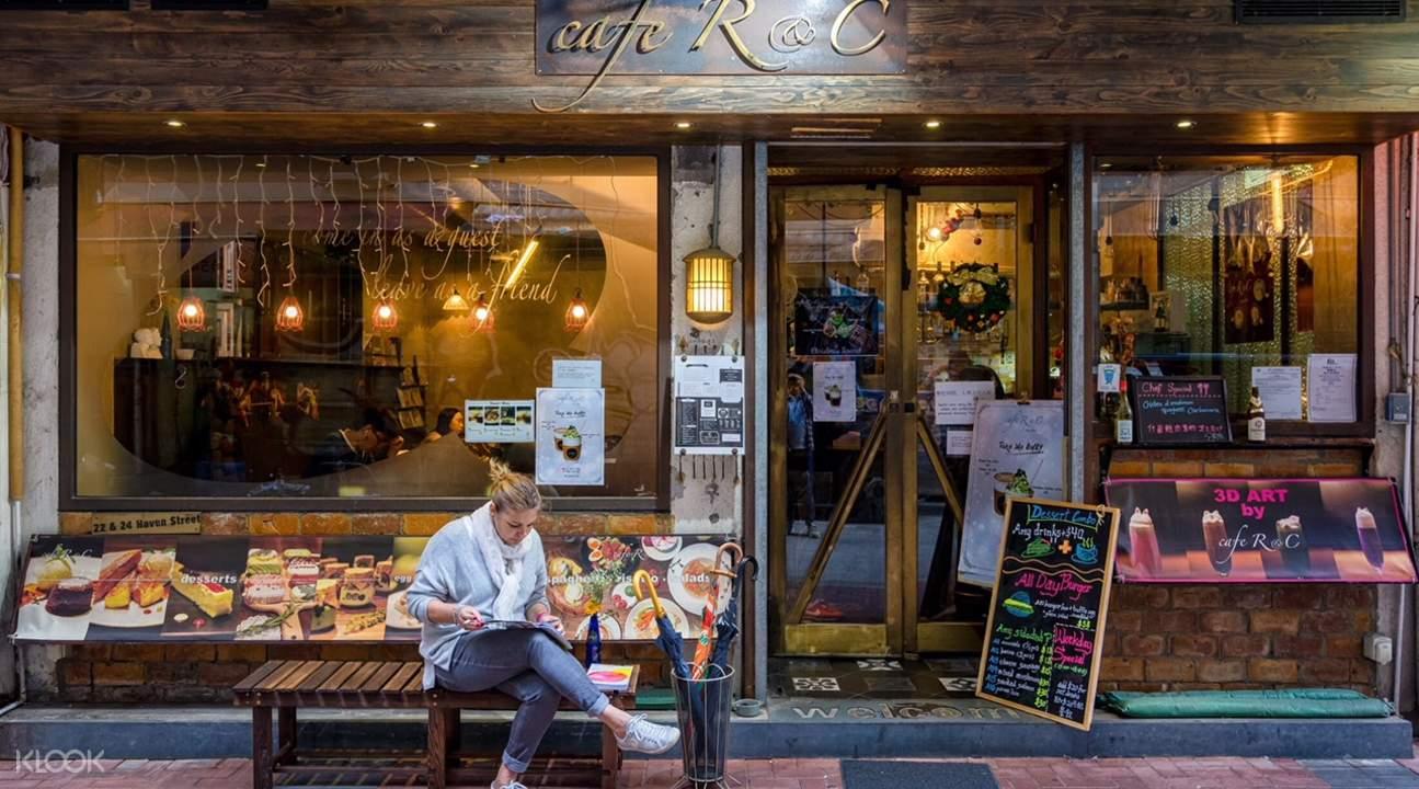 香港銅鑼灣RC Cafe