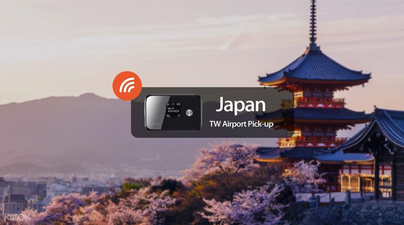 japan pocket wifi rental