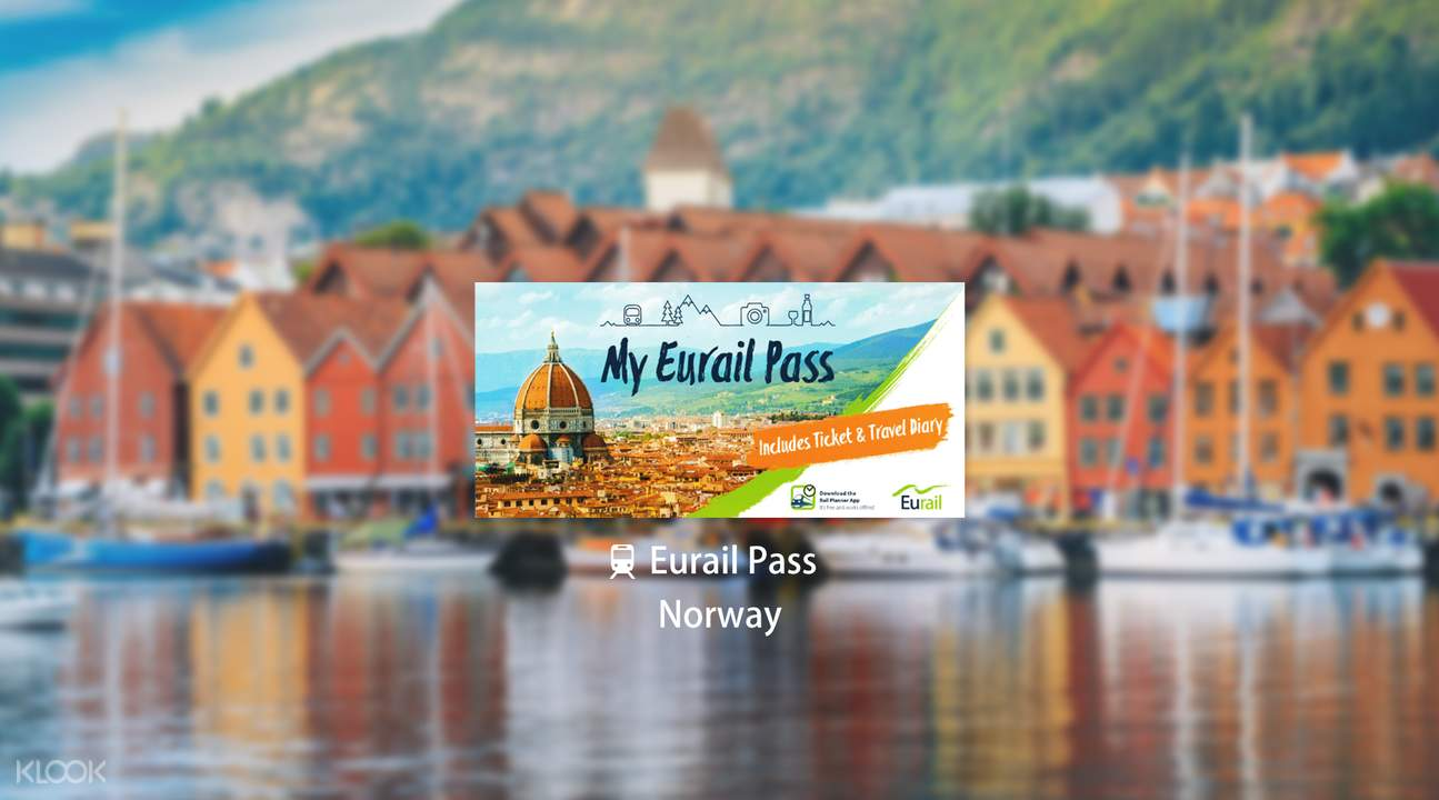 歐鐵挪威火車通行證