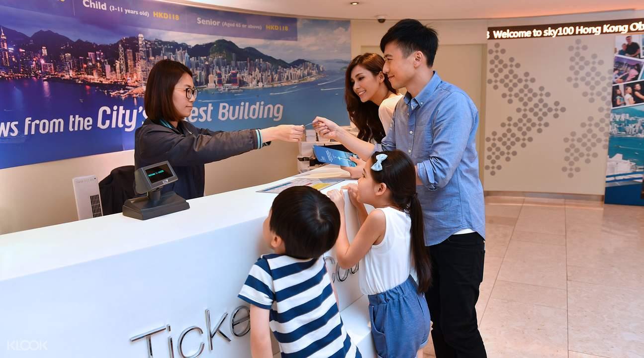 香港天际100观景台多媒体互動導覽