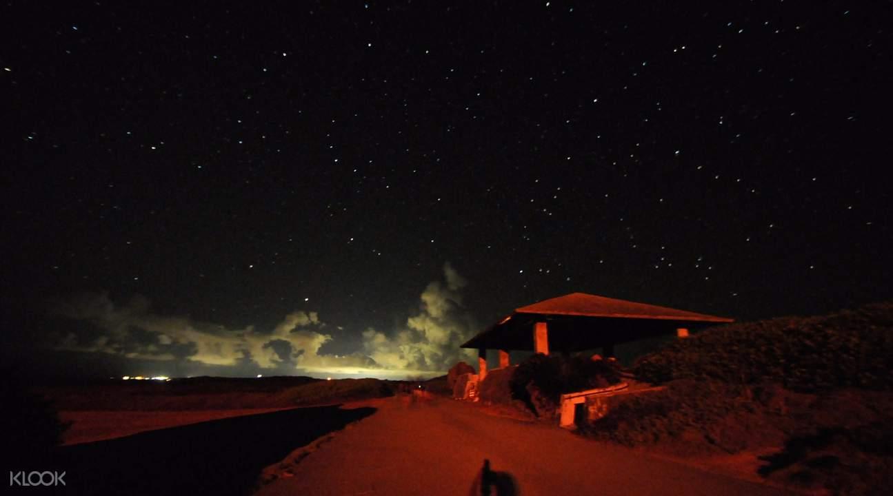 沖繩夜間觀星浪漫之旅