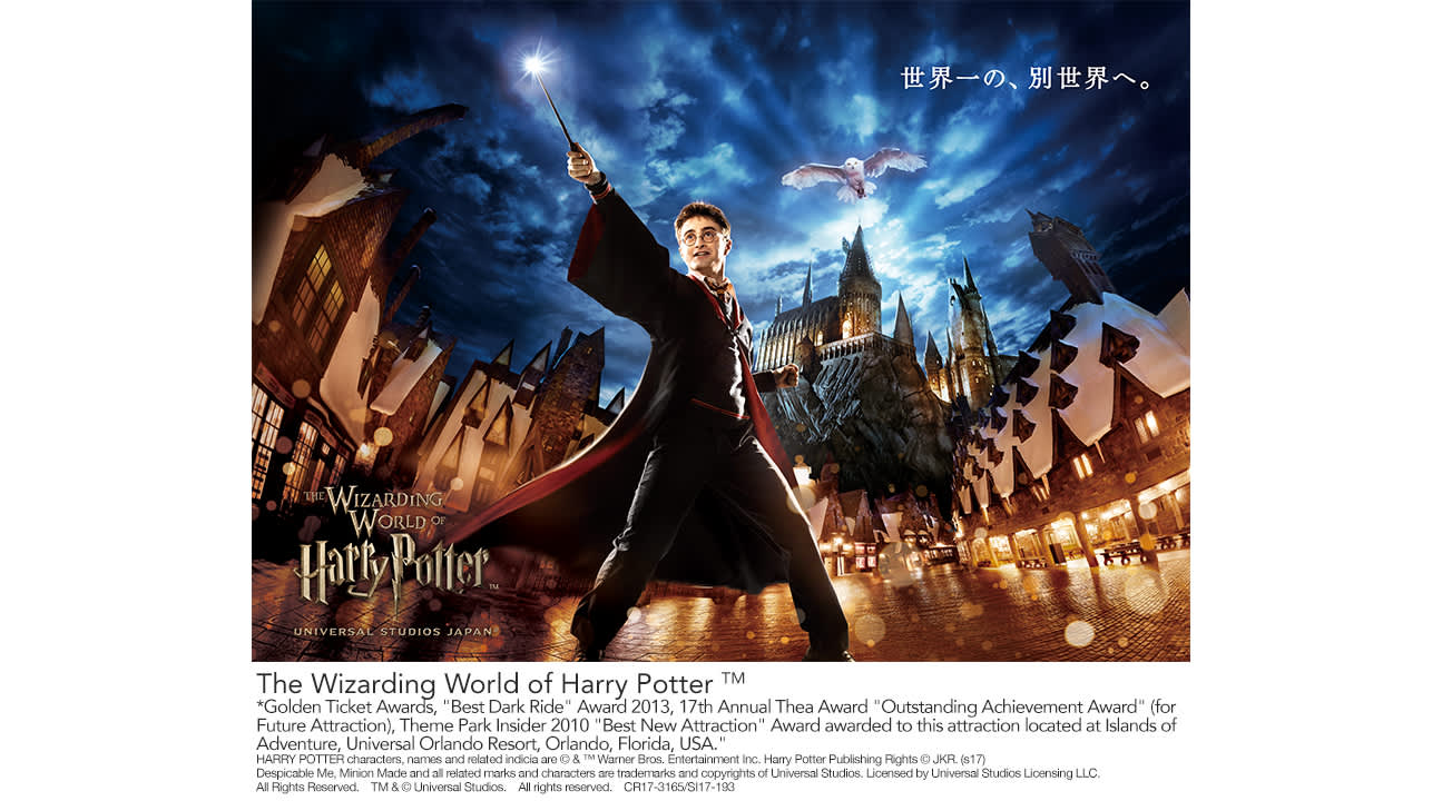 universal studios japan wizarding world of harry potter