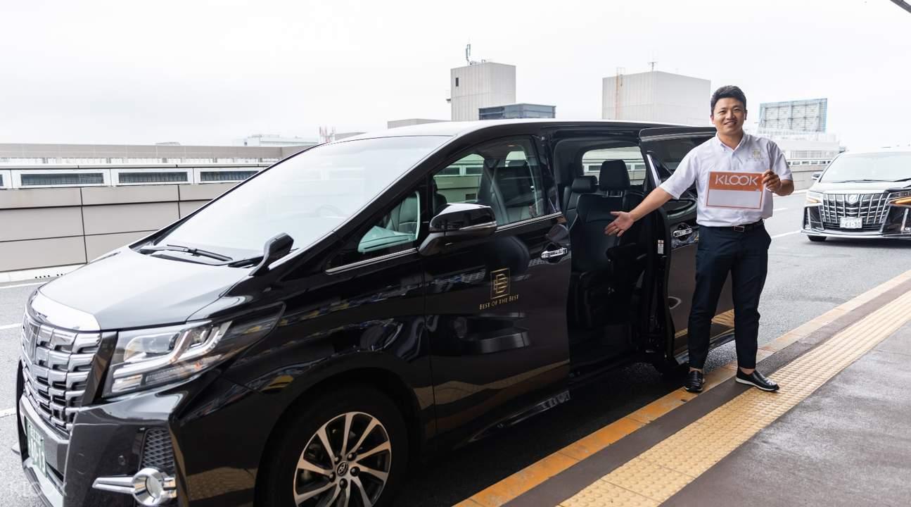 機場接送 羽田機場至東京市區/富士箱根地區(華人司機嚮導)