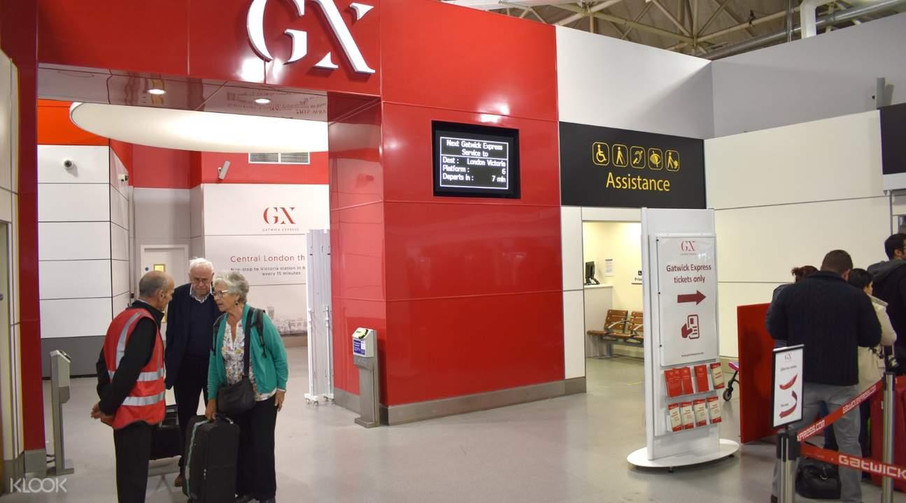 倫敦蓋威克機場捷運頭等艙