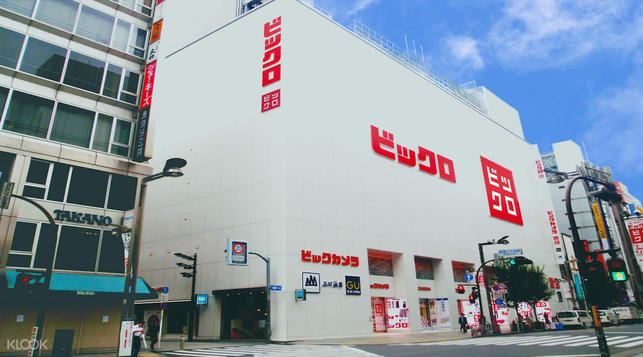 bic camera discount coupon, bic camera discount coupon 2018, bic camera okinawa