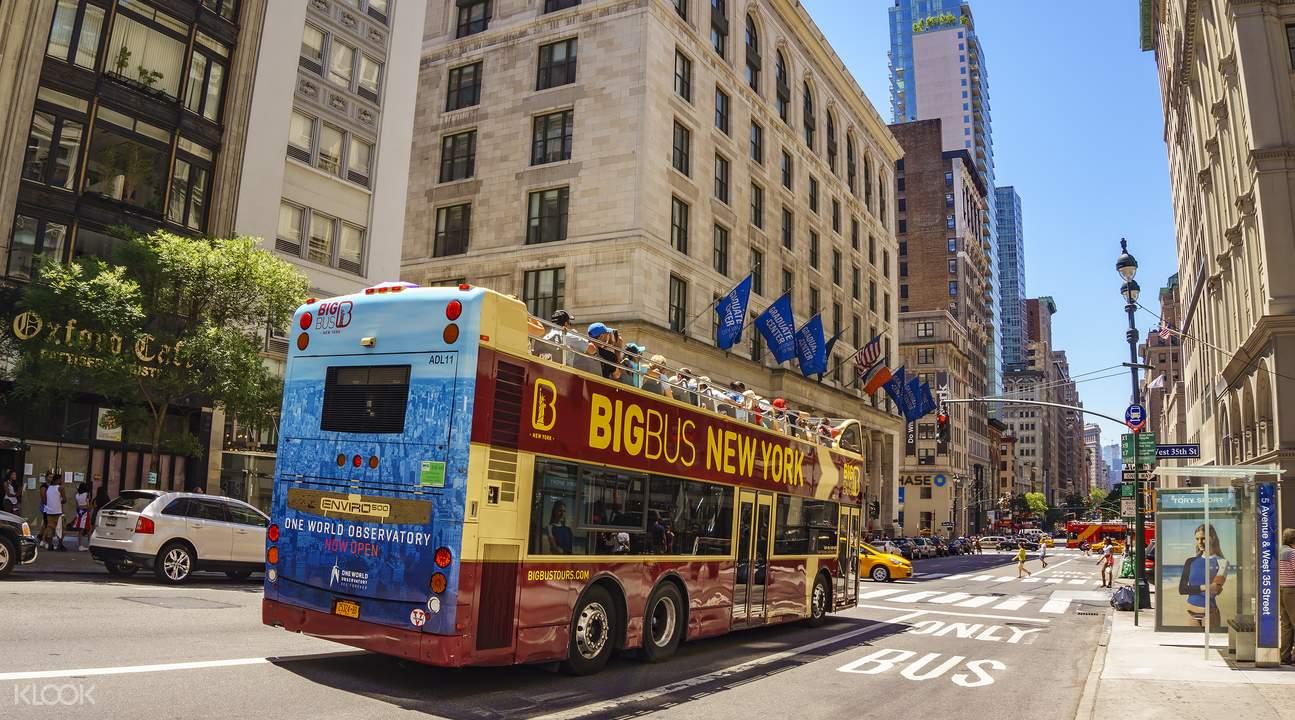 Big Bus紐約隨上隨下觀光巴士票