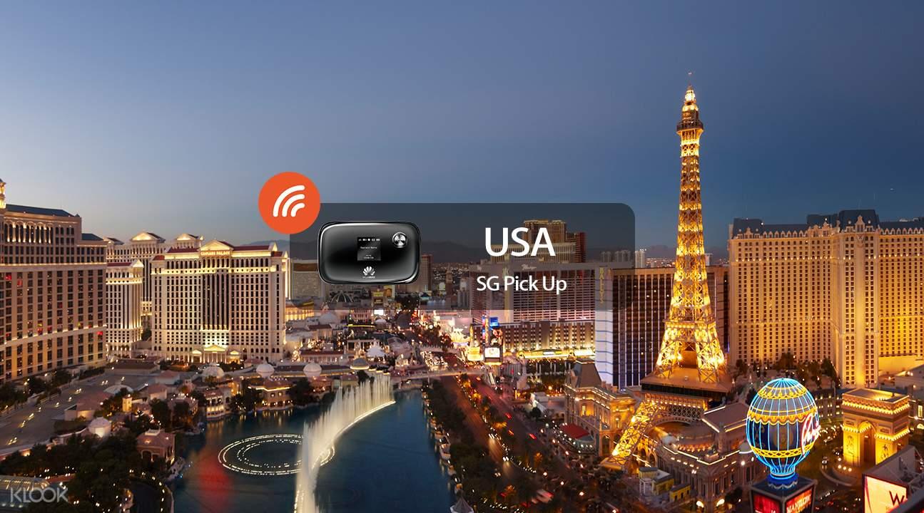 美國4G 隨身WiFi(新加坡領取)