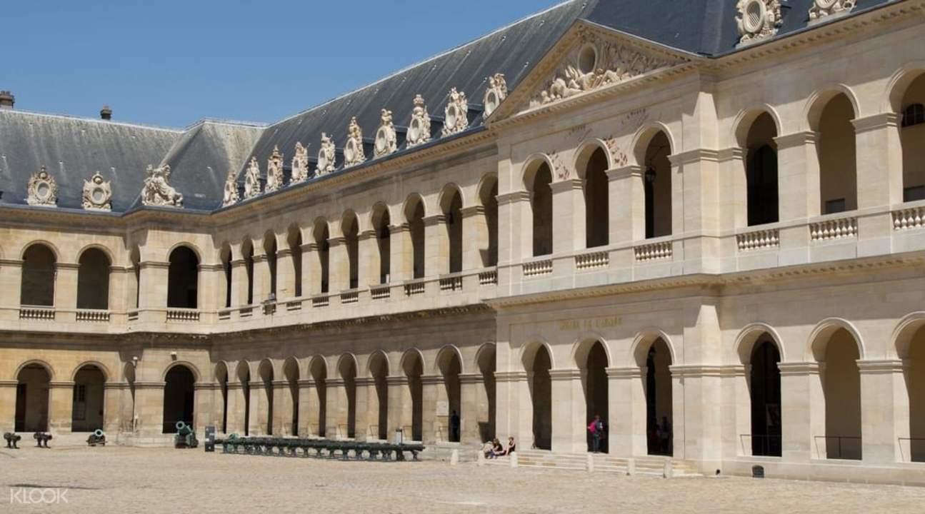 巴黎軍事博物館門票