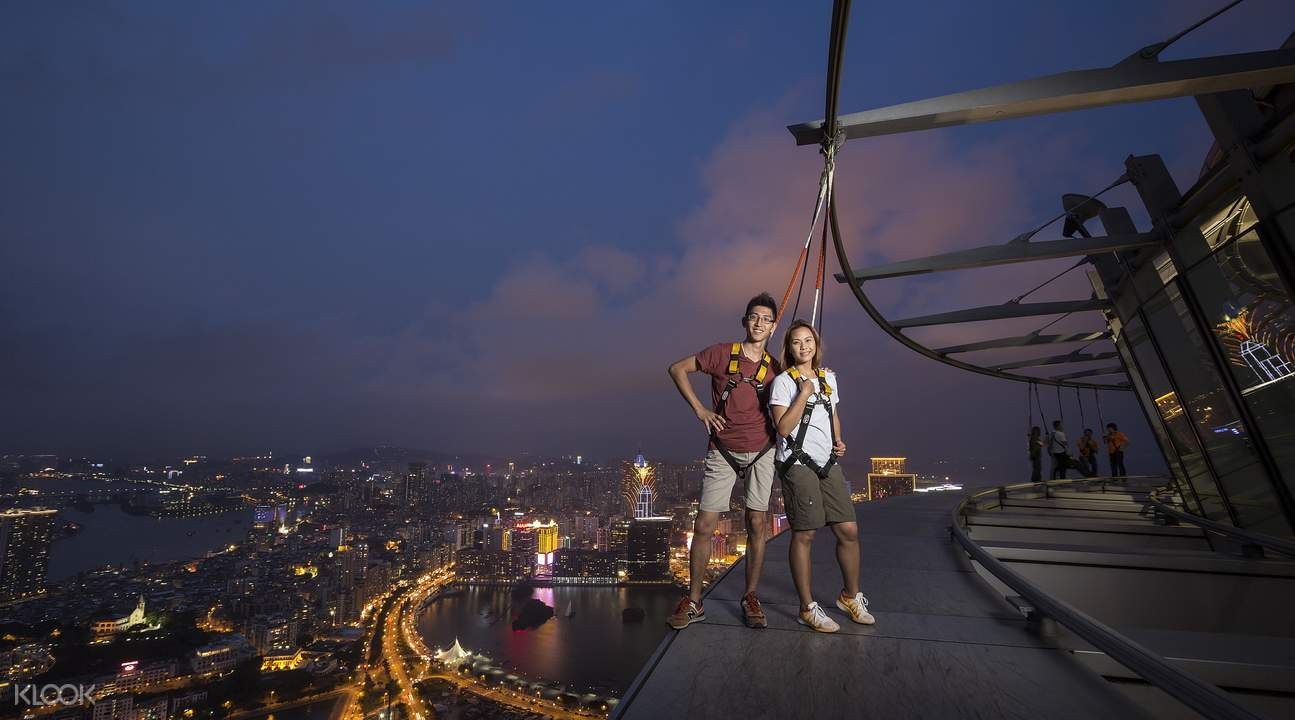 Macau Tower Skywalk X rates