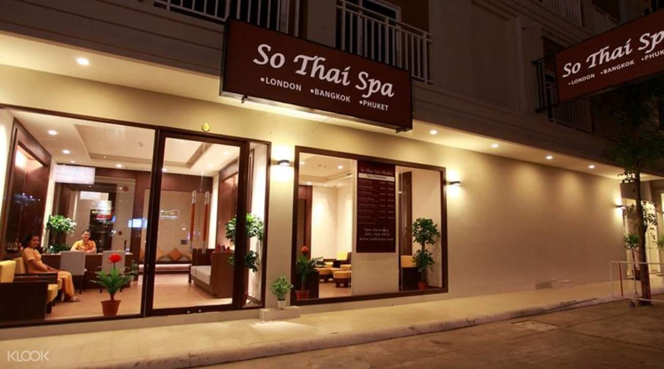 so thai spa package phuket