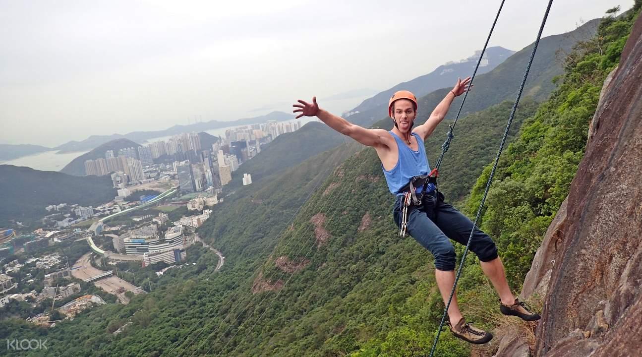 香港攀岩體驗