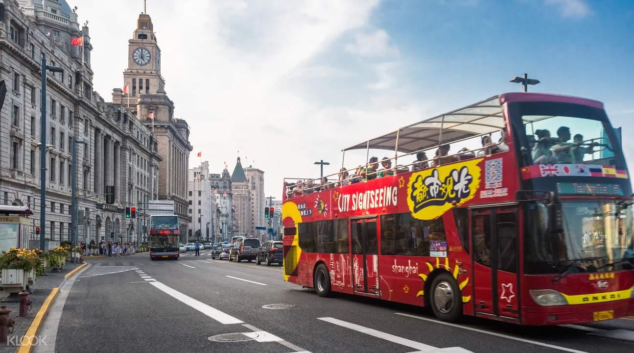 shanghai city bus sightseeing tours