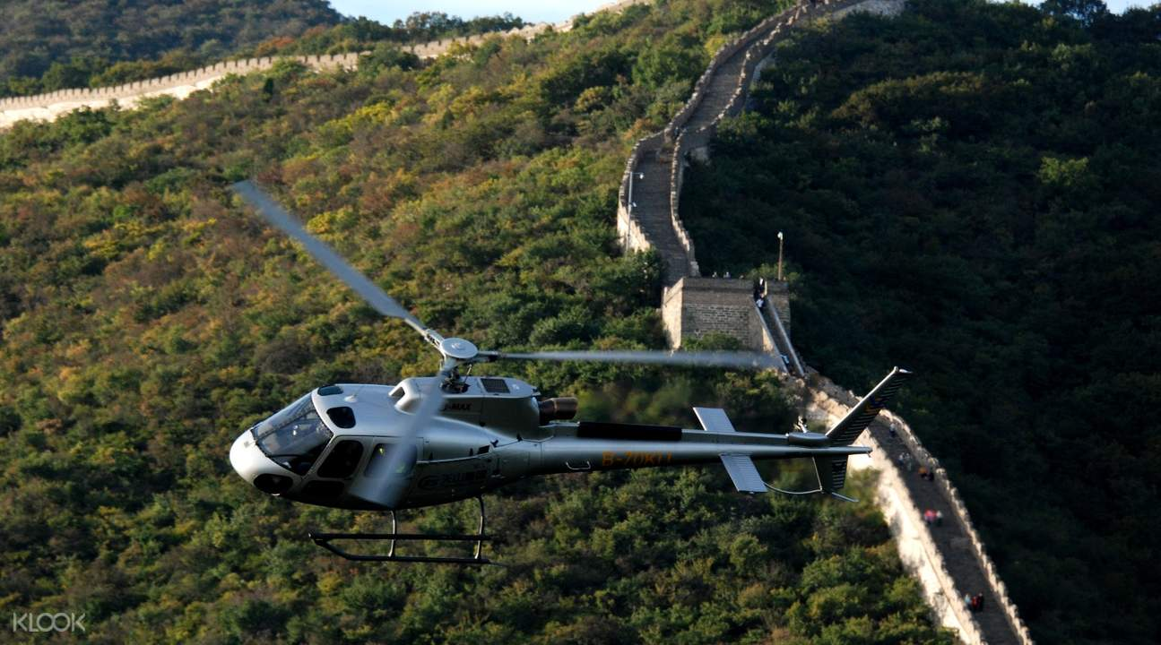 Mutianyu Great Wall Helicopter Tour