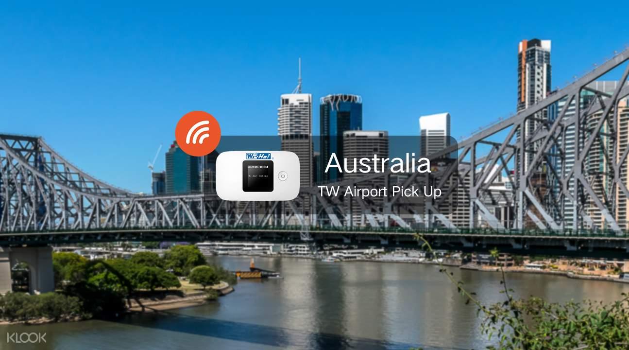 澳洲3G隨身WiFi