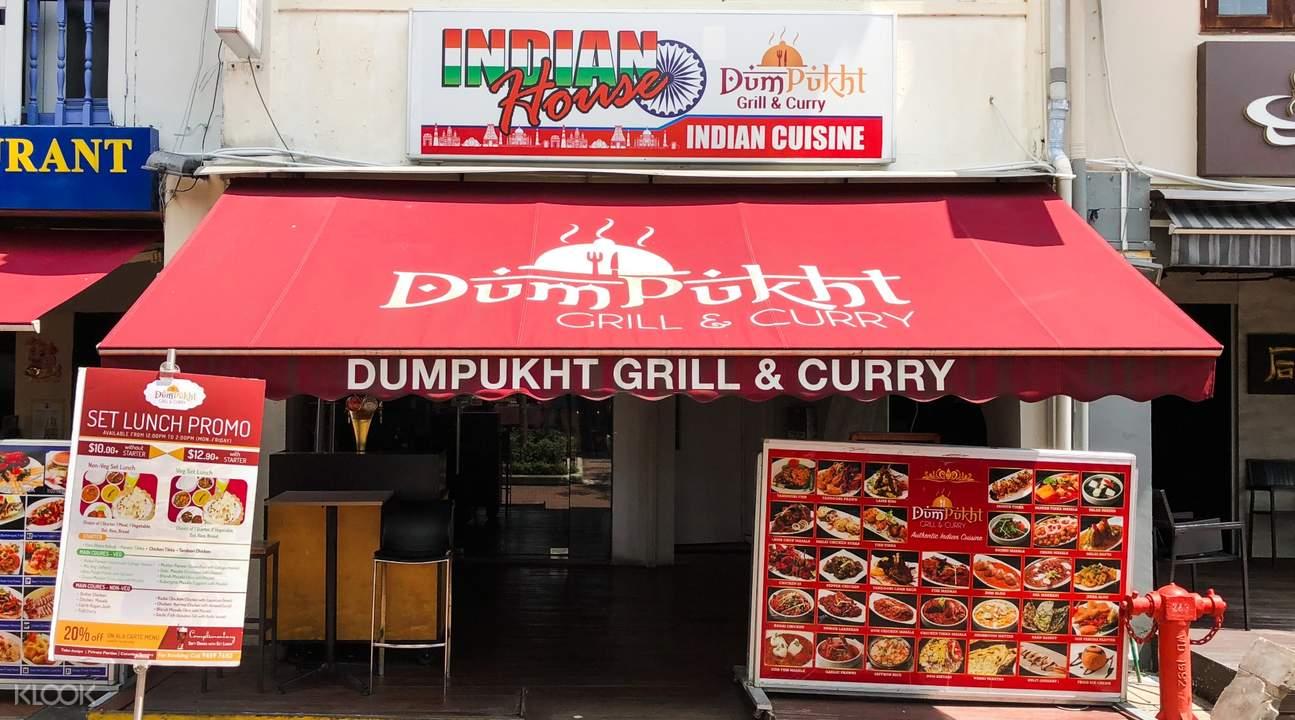 Dum Pukht - 克拉碼頭