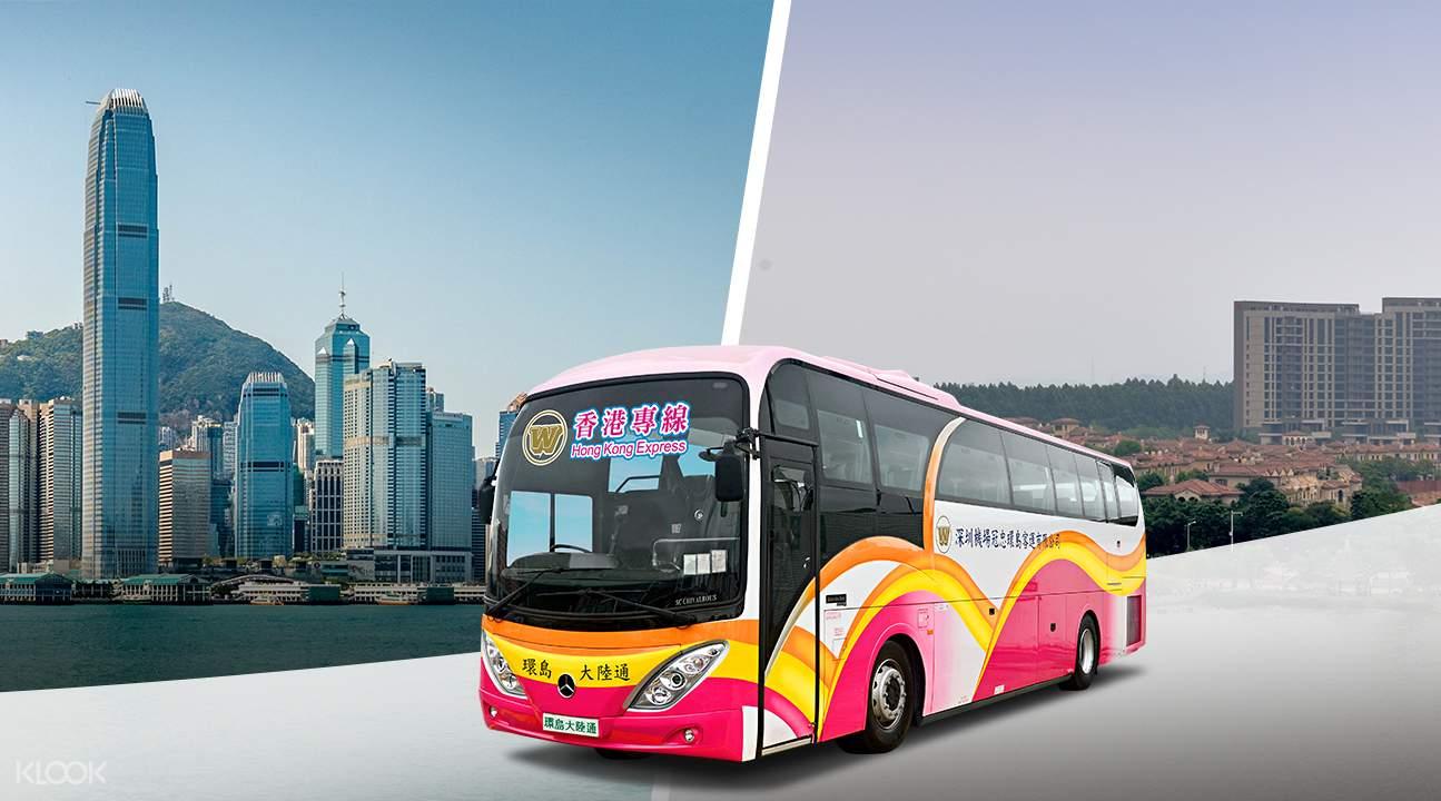 Shared Coach Transfers Between Hong Kong and Dongguan