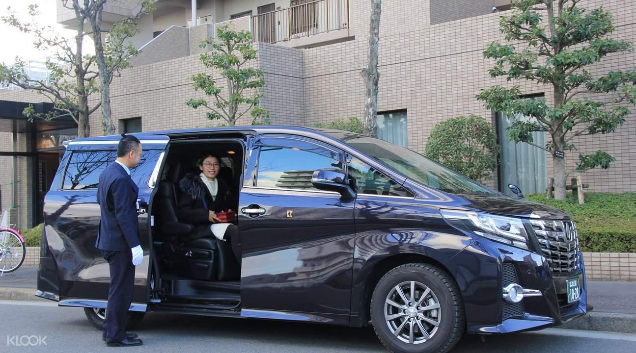 机场接送 名古屋中部国际机场至市区