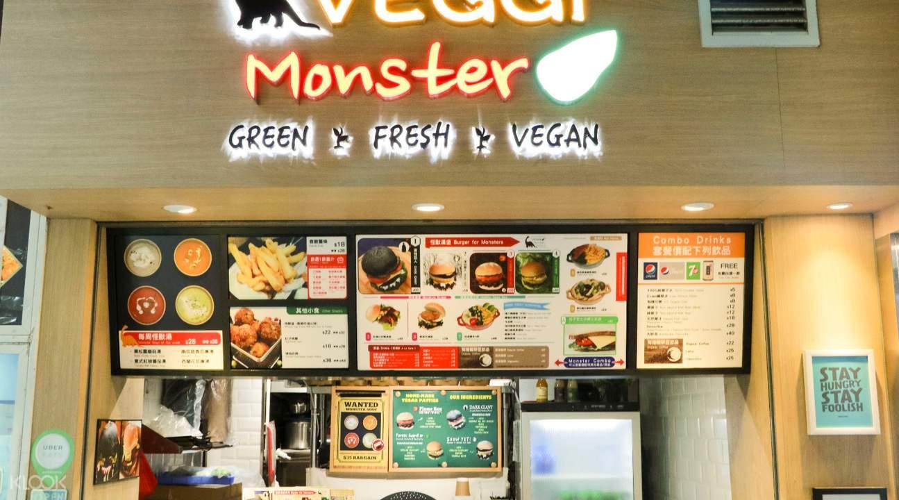 香港上環Veggi Monster
