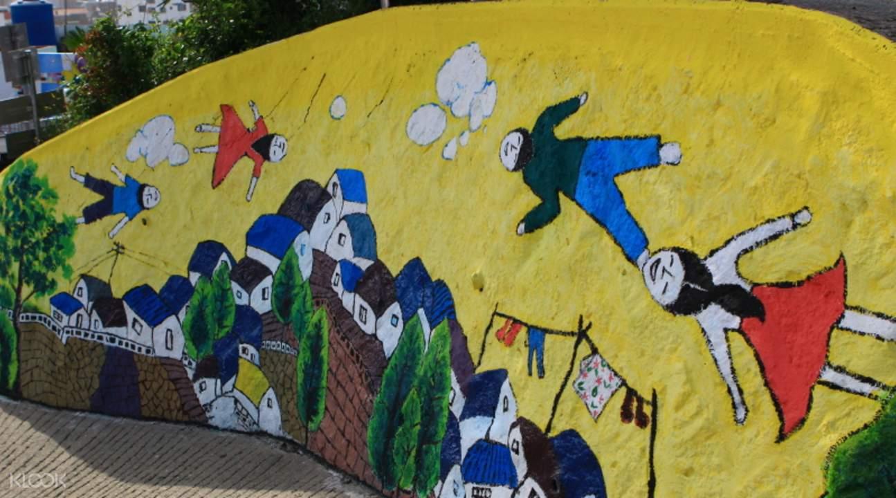 mural at Dongpirang Village