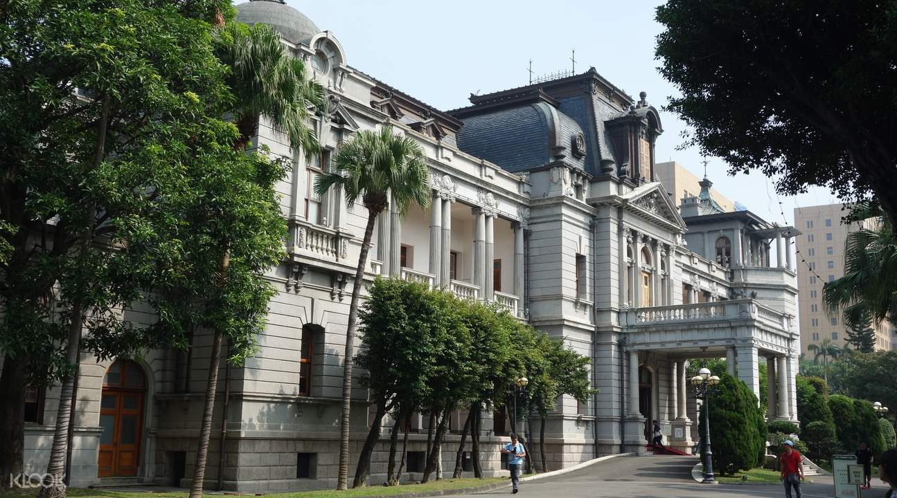 台湾博物馆