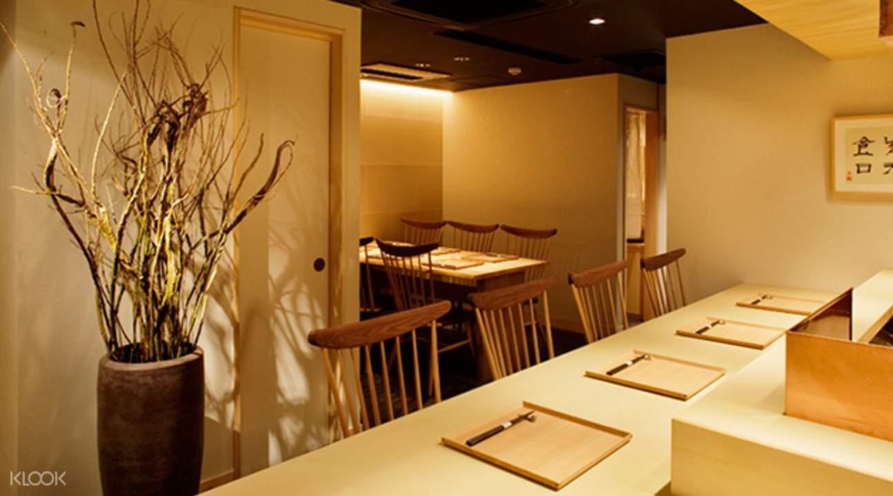 日本米其林餐厅ほそ川