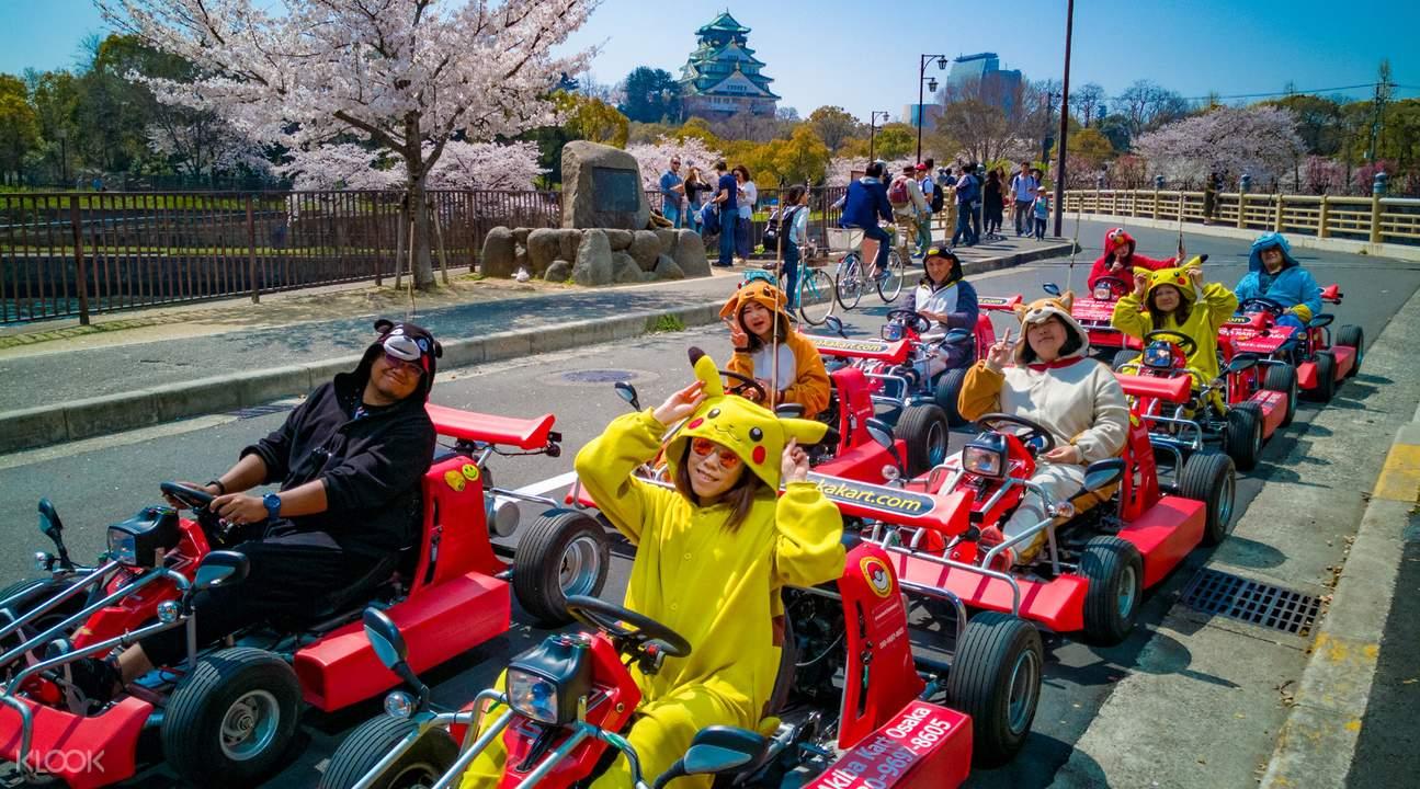 大阪Akiba Kart卡丁车体验