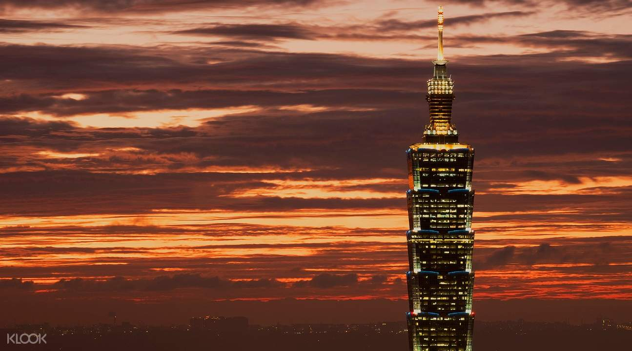 a view of the Taipei 101 tower at dusk