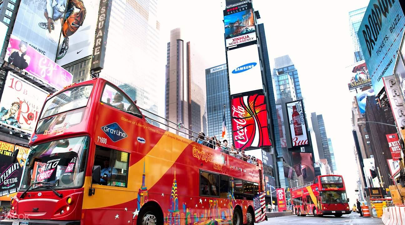 best of manhattan tour bus times square