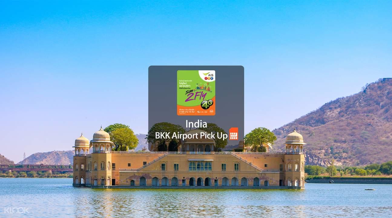 India Prepaid 4G SIM Card (BKK Airport Pick Up) from AIS