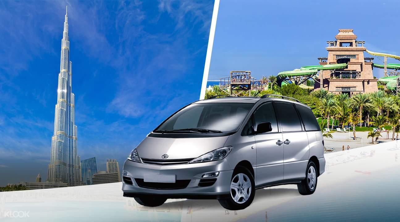 private car transfer dubai attractions