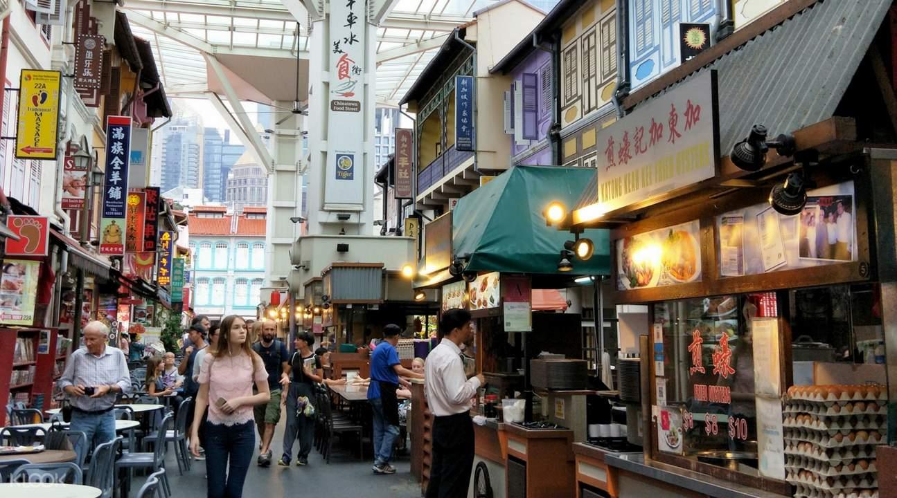 新加坡牛車水美食街優惠通票