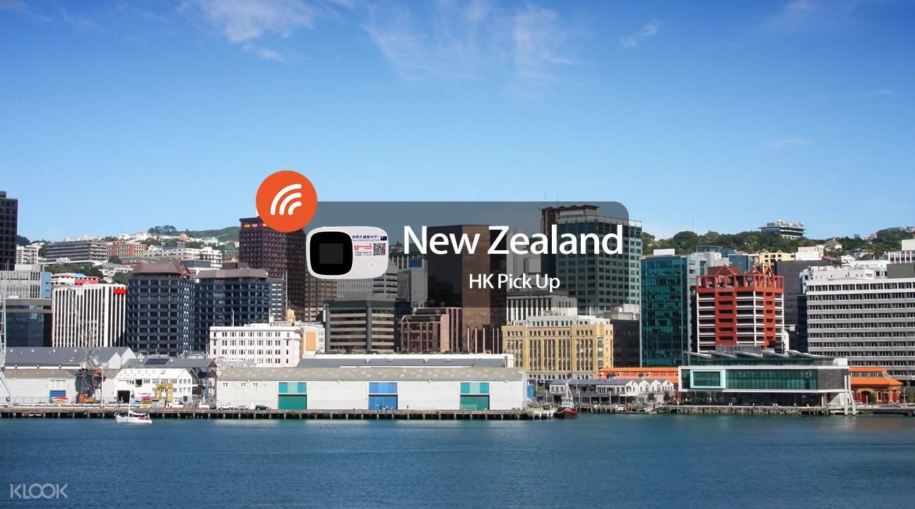 紐西蘭惠靈頓隨身WiFi