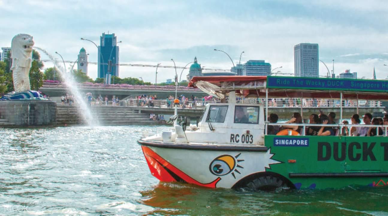 新加坡水陸兩棲鴨子船