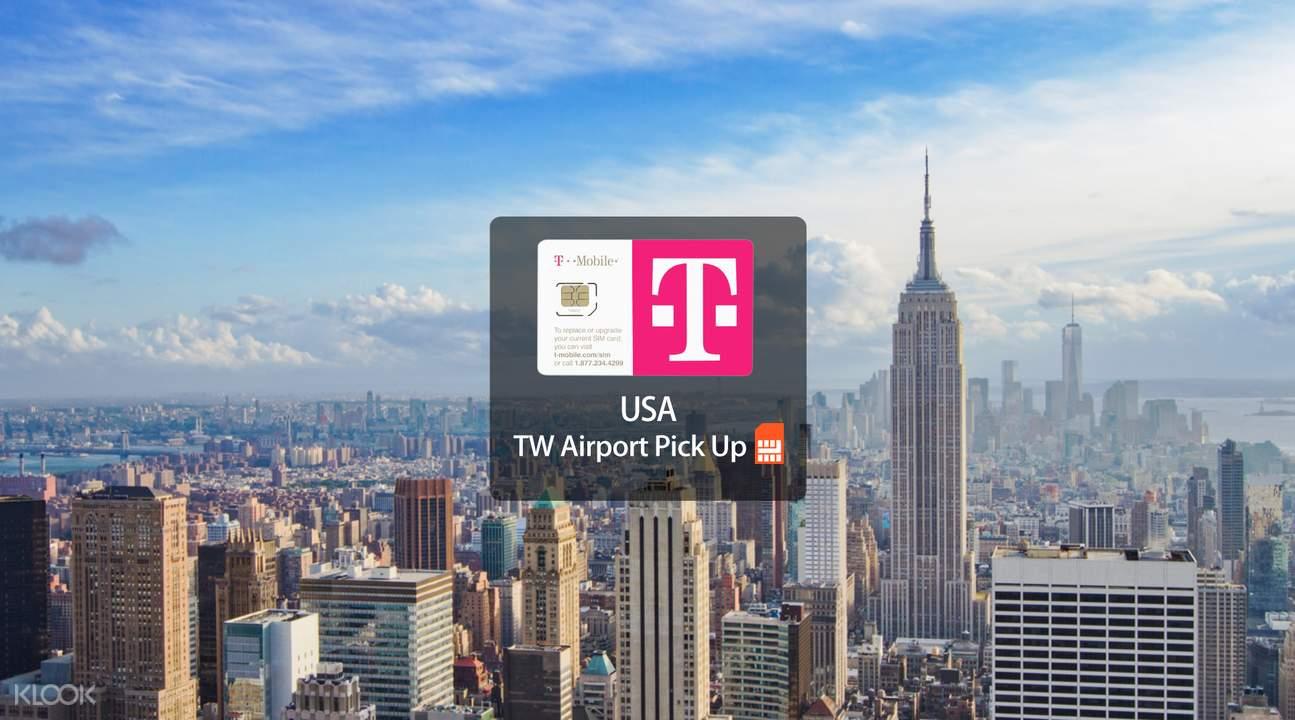 美國T-Mobile 4G上網SIM卡