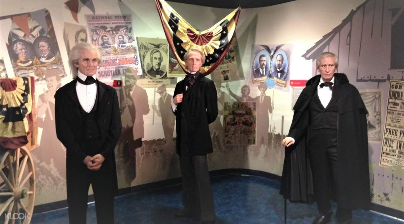 華盛頓特區杜莎夫人蠟像館門票
