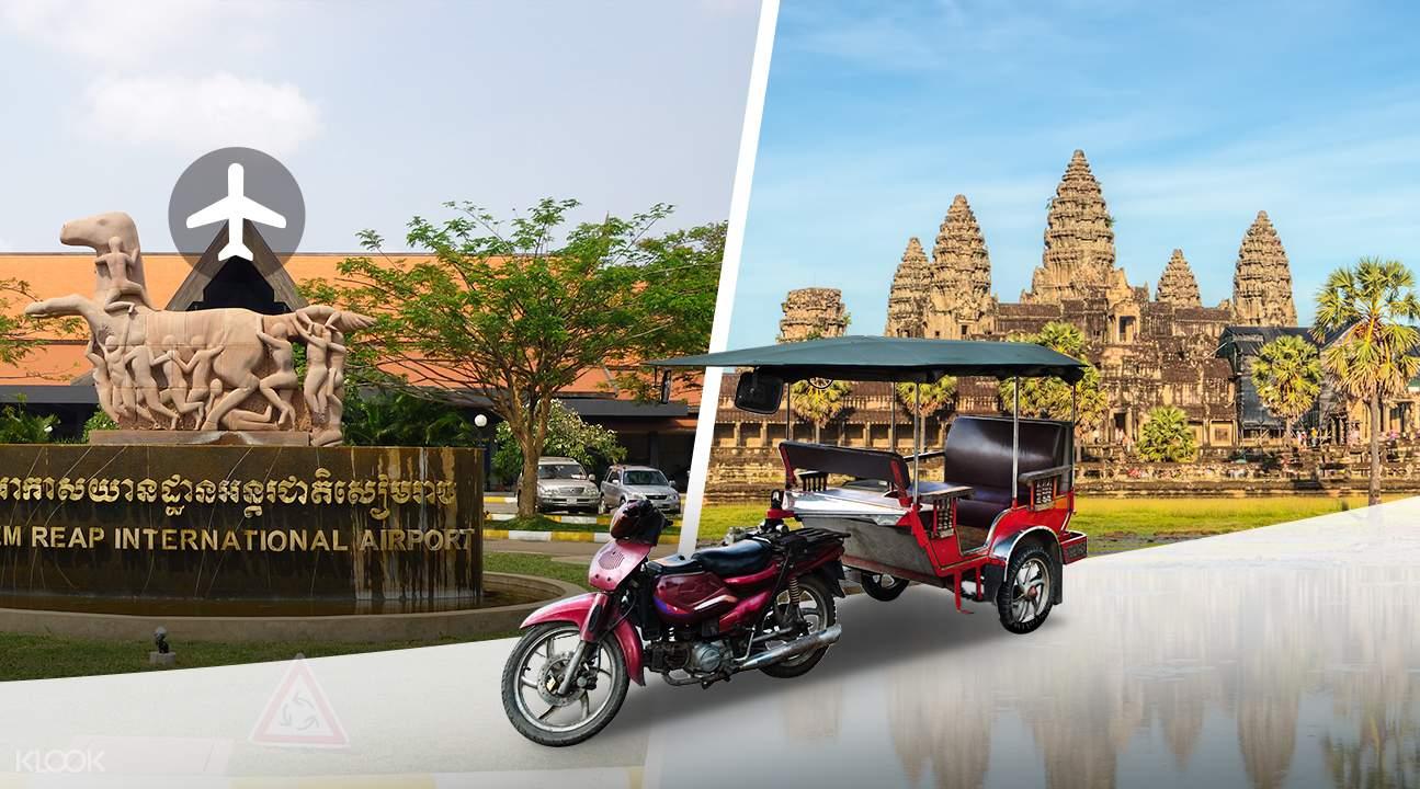 柬埔寨吳哥國際機場至暹粒市區tuktuk車接送