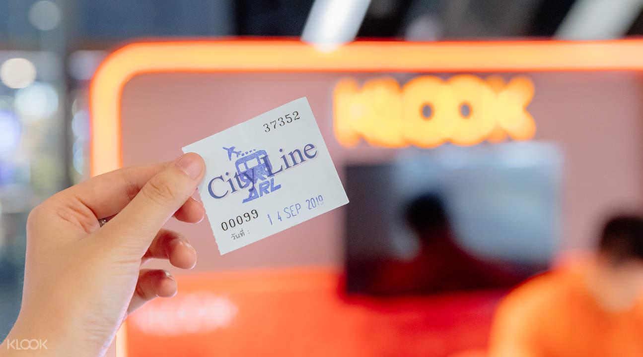 曼谷机场快线(ARL)车票