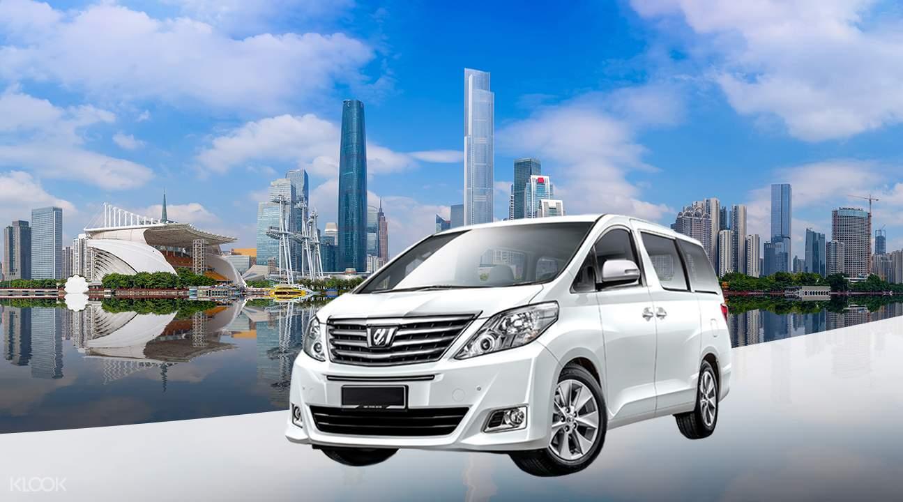 粵港MPV轎車接送