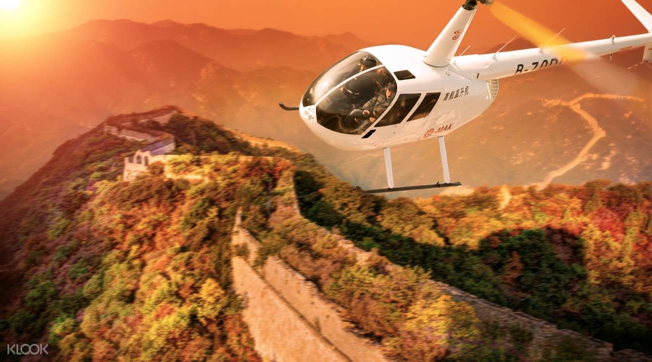 beijing badaling great wall helicopter tour