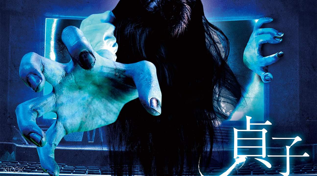 sadako universal studios japan halloween