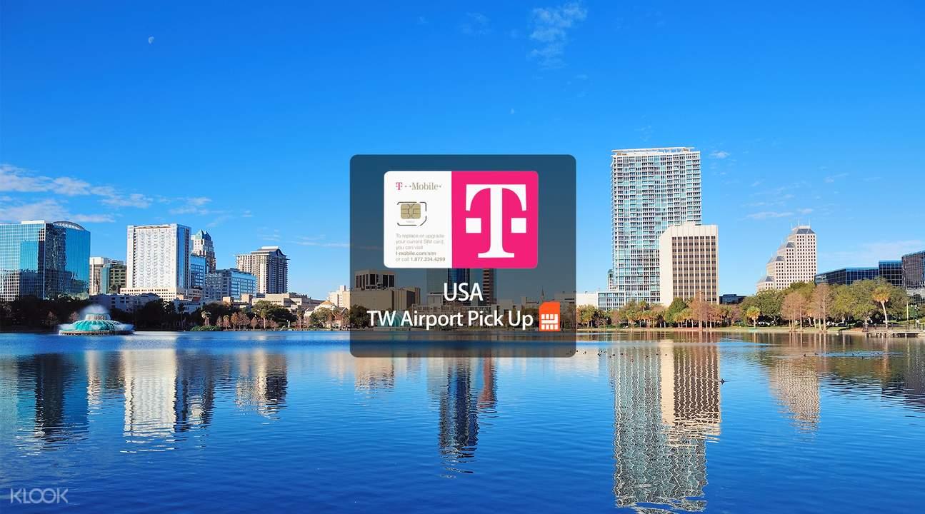 美国T-Mobile 4G上网通话卡台湾机场领取