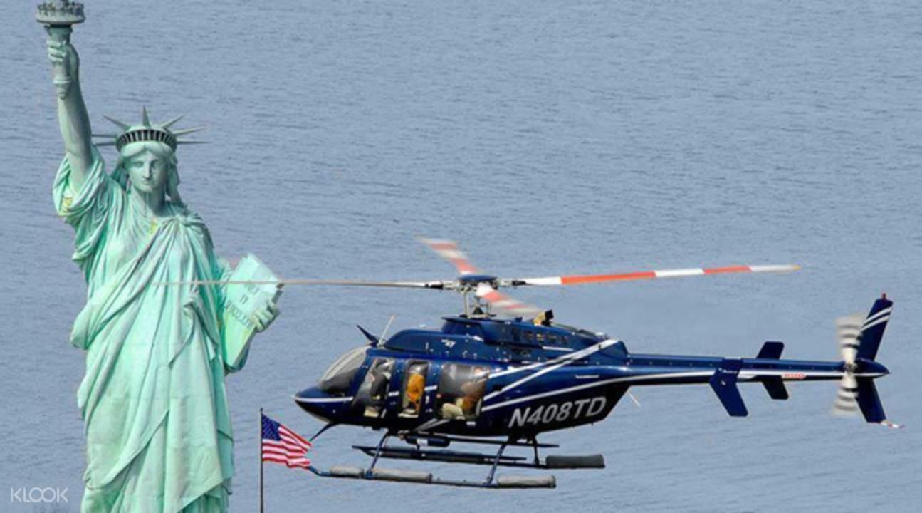 纽约直升机体验