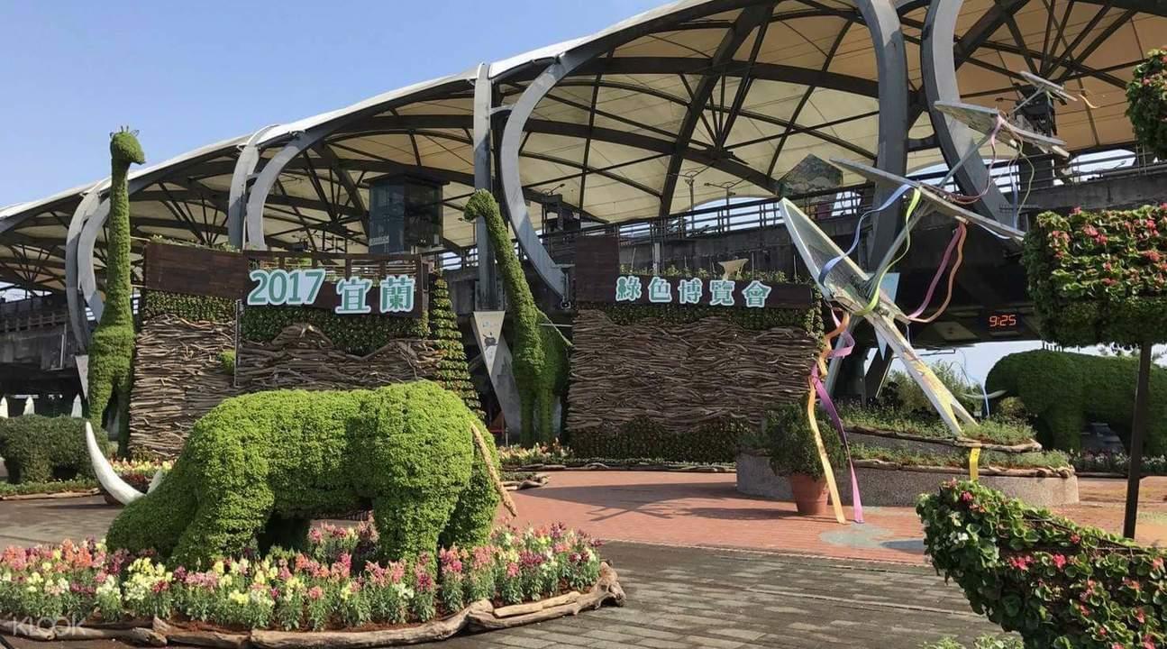 Green Expo 2017