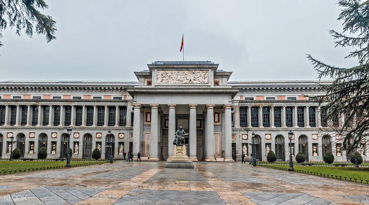 馬德里普拉多博物館門票