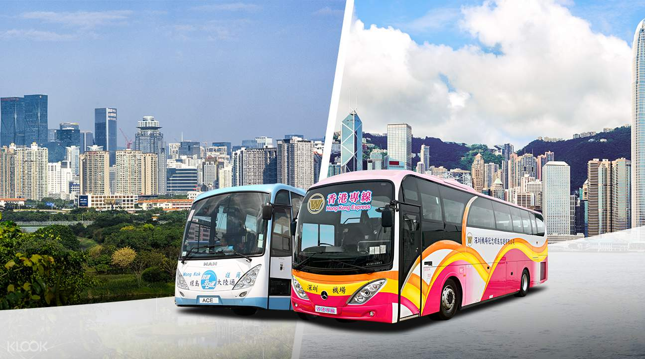 Coach Transfers Between Hong Kong and Huanggang Port in