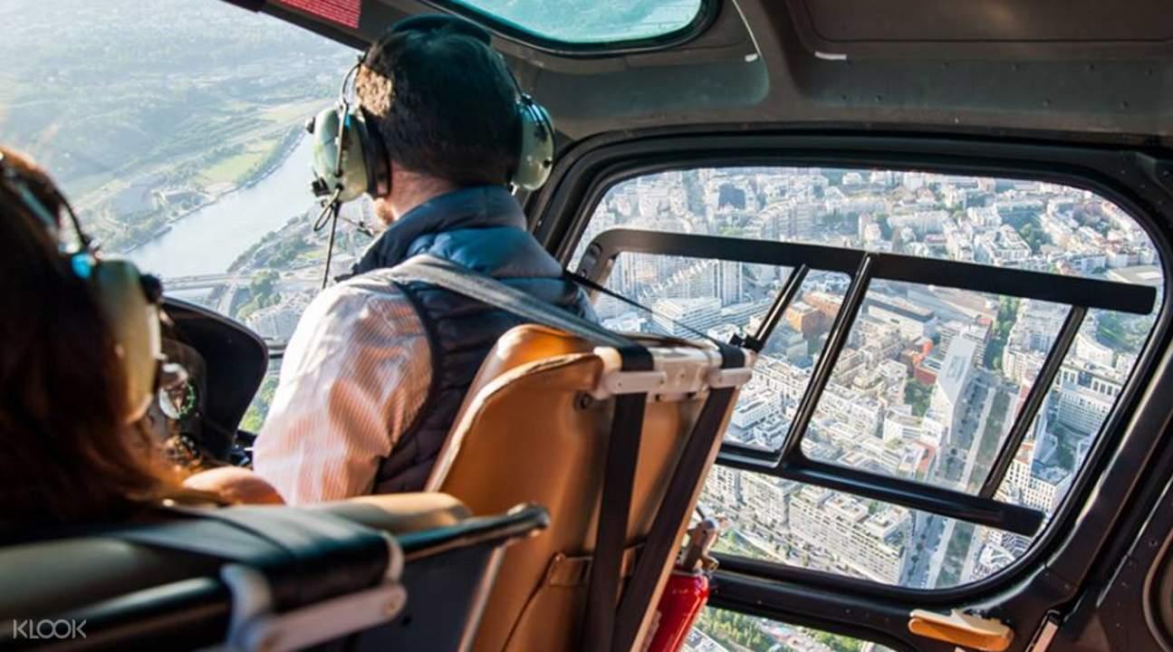 巴黎直升機觀光