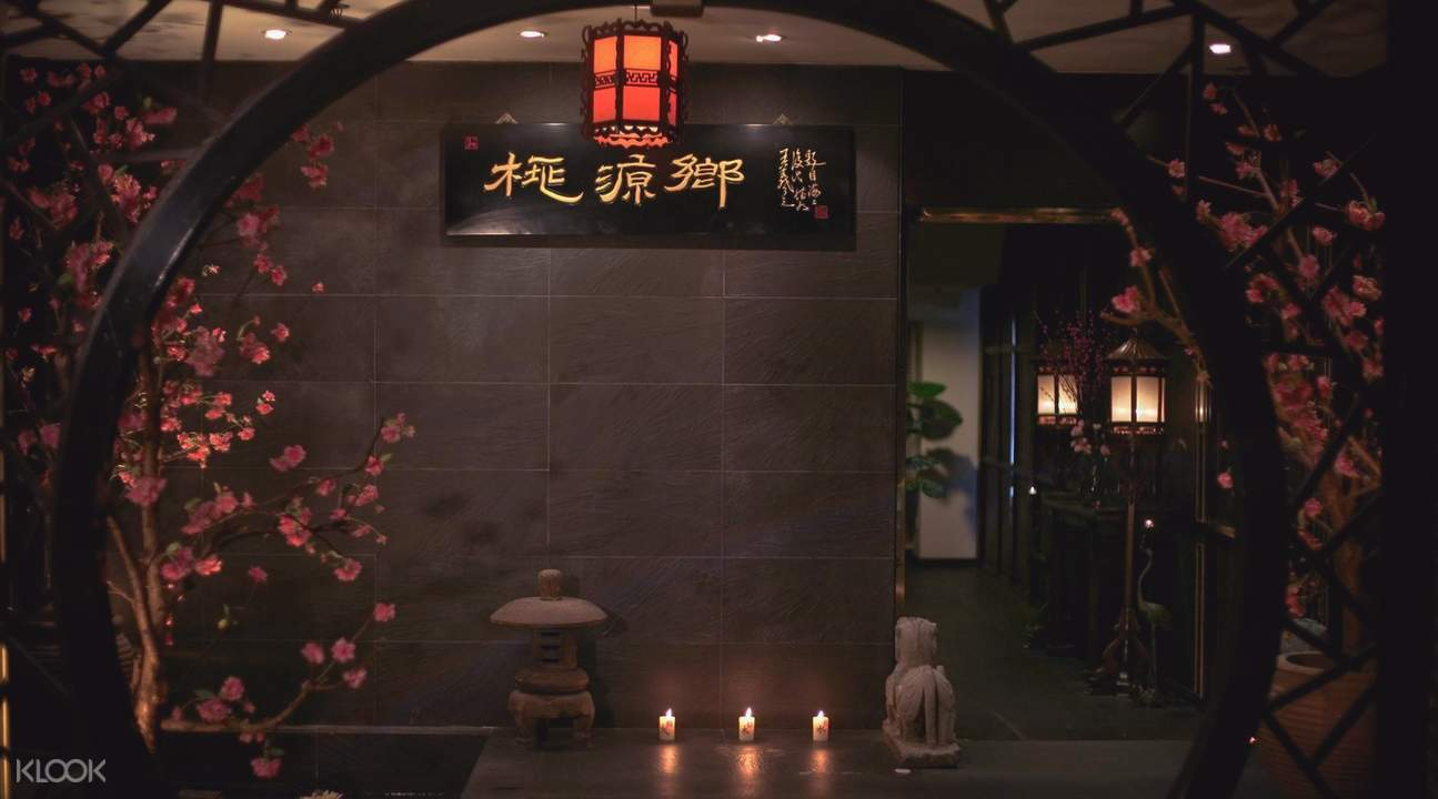 traditional chinese massage foot spa