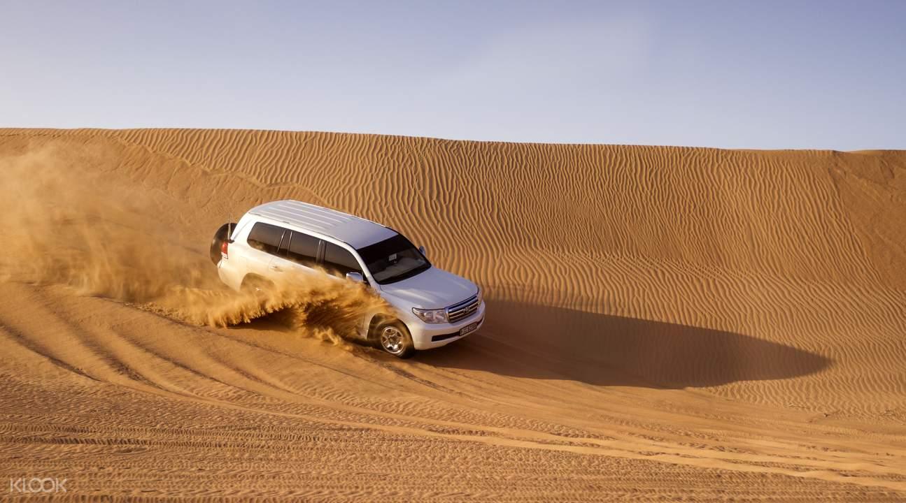 阿布達比沙漠衝浪之旅