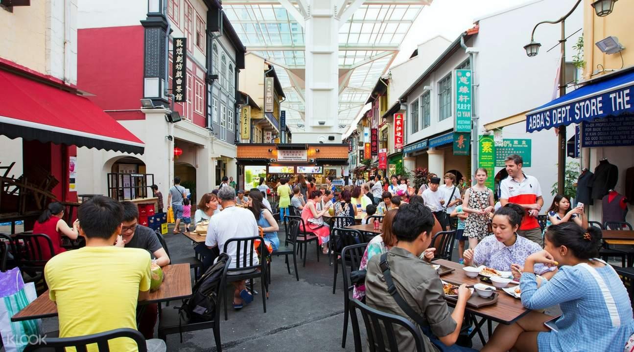 新加坡牛车水美食街优惠通票